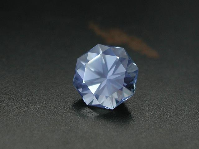 Ceylon Sapphire, 0.93 cts.