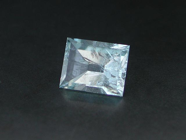 Brazil Aquamarine, 1.26 cts.